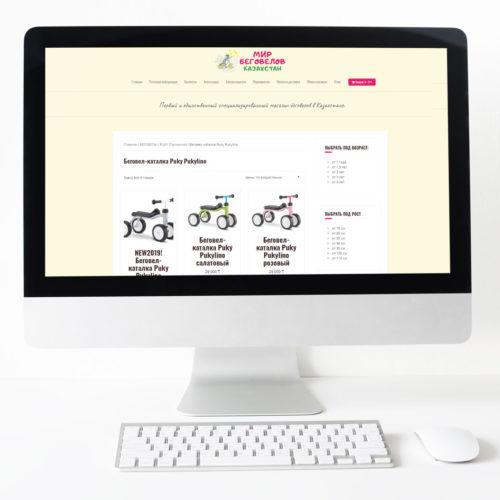 Поддержка сайта: что входит в услугу