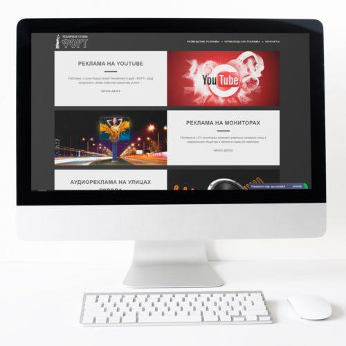 Создание и обслуживание сайта рекламной студии в Казахстане