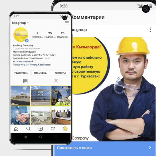 Запуск таргетированной рекламы для крупной строительной компании в Туркестане