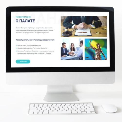 Пример изготовления сайта под ключ сайта для юристов