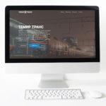 Создание сайта в Семее