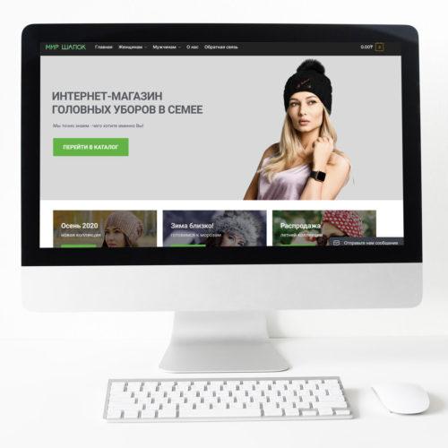 Заказать интернет-магазин в Семее