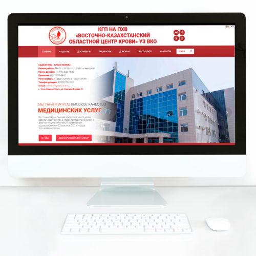 Разработка веб сайта в Усть-Каменогорске