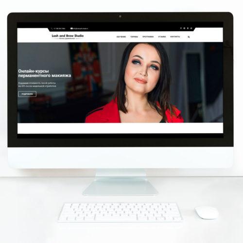 Веб дизайн и разработка сайта мастера перманентного макияжа