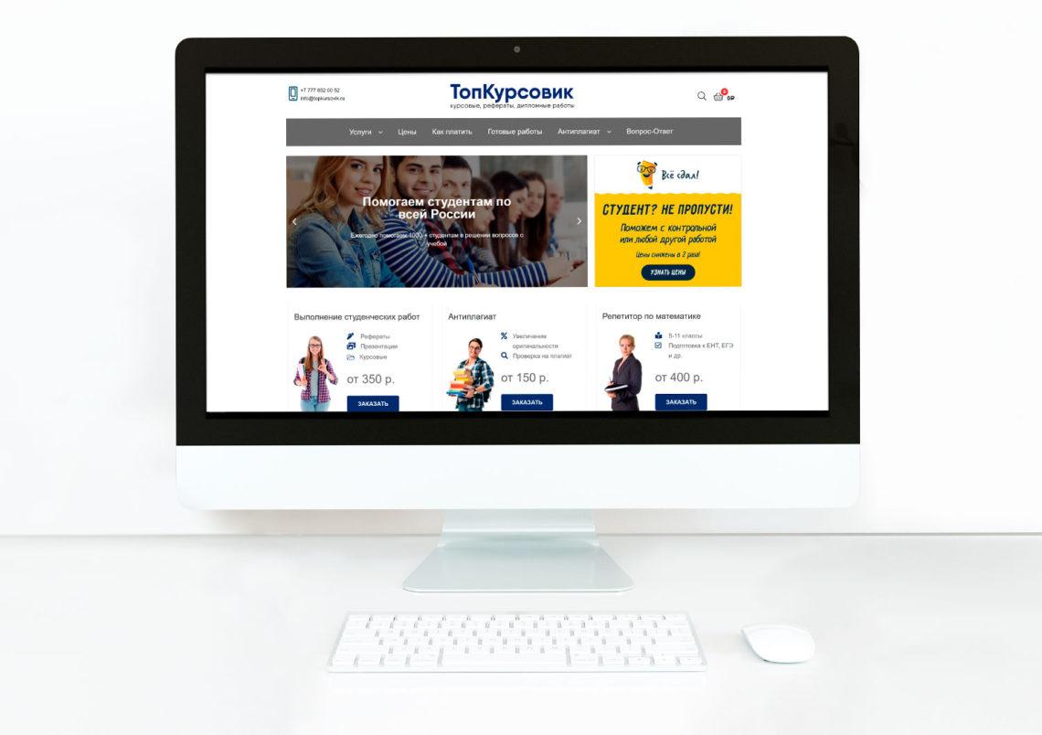 Интернет-магазин под ключ по продаже цифровых товаров