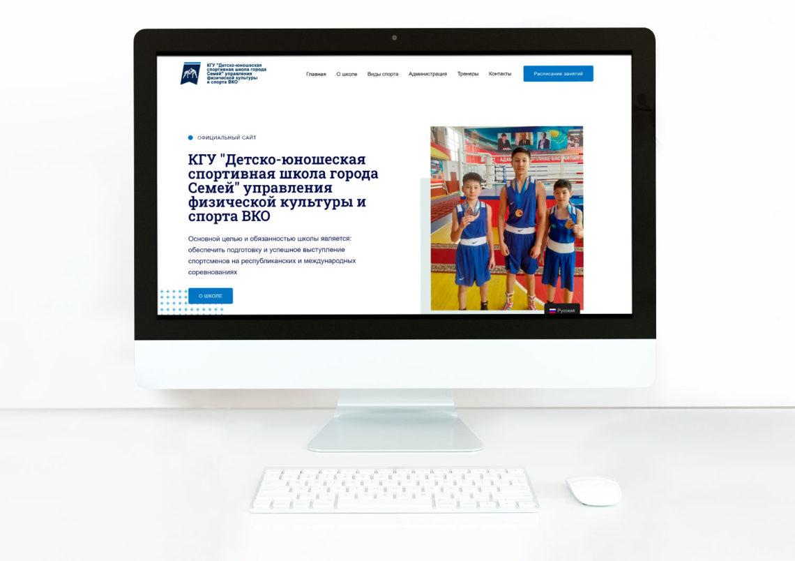 Поддержка сайта школы